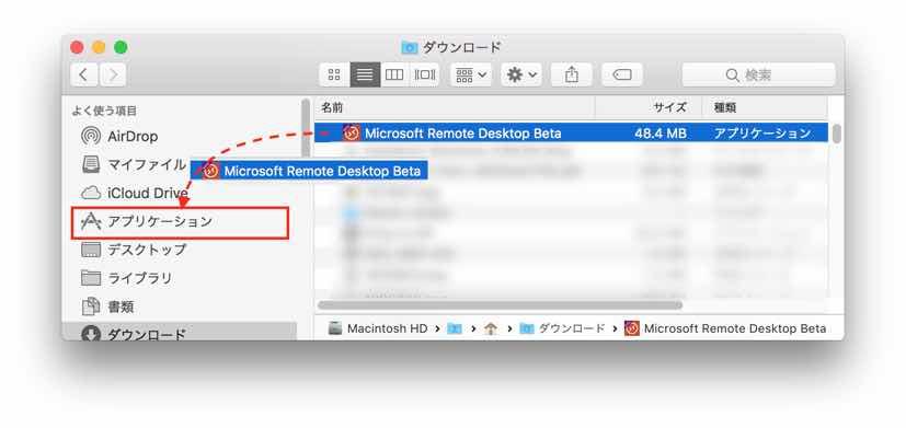 macからWindows10へリモートデスクトップのおすすめと設定のまとめ