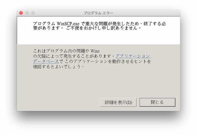 Winscp For Mac