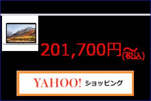 の通販サイト価格(Amazon、楽天市場、Yahoo!ショッピング)がわかる一覧ページへ遷移する